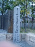 Nakanoshima03