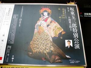 20120620_tamasama01