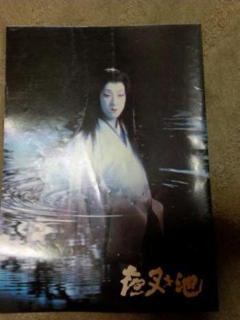 20120826_yasyagaike_01