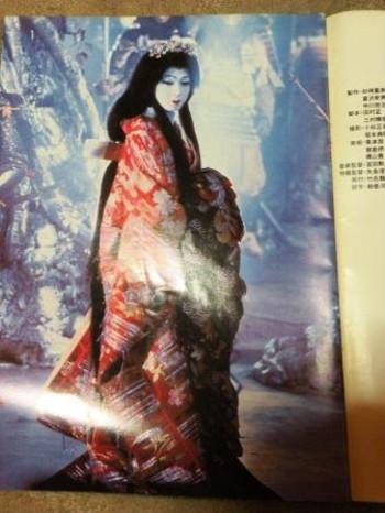 20120826_yasyagaike_02