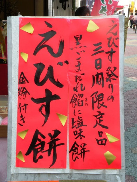 20140111_01_2