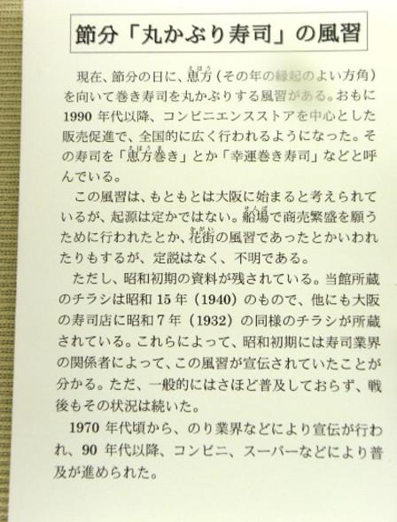 20140129_11