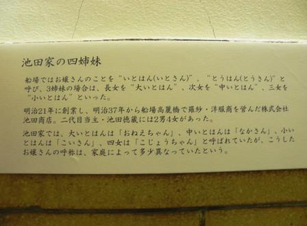 20140301_07