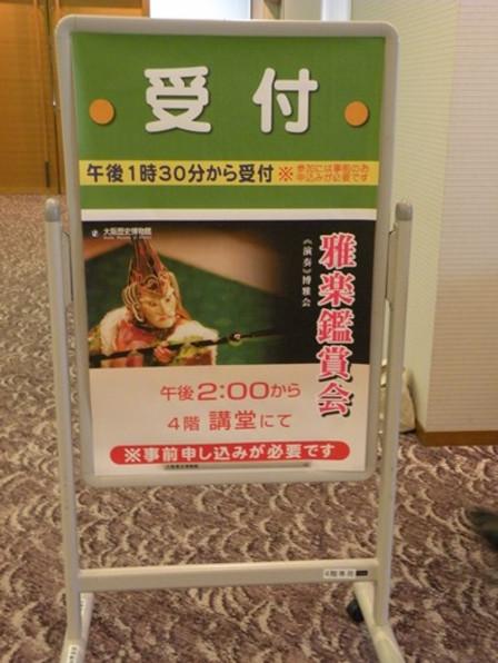 20140321_01
