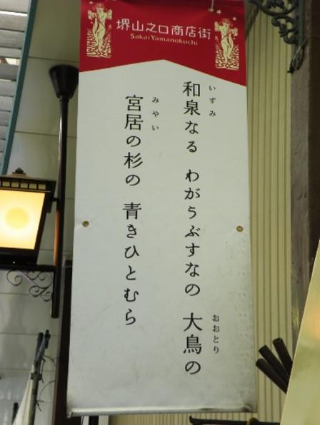 20140327_02_3