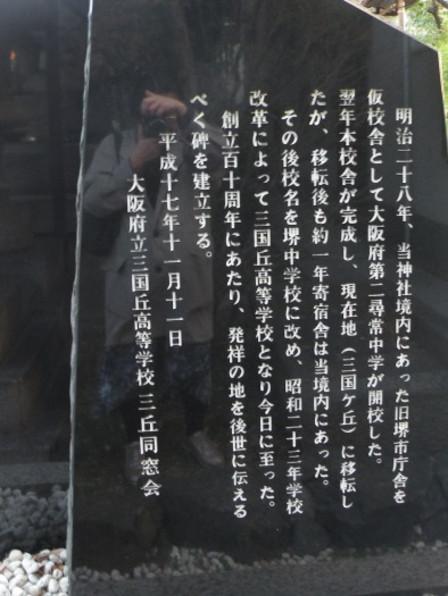 20140327_11