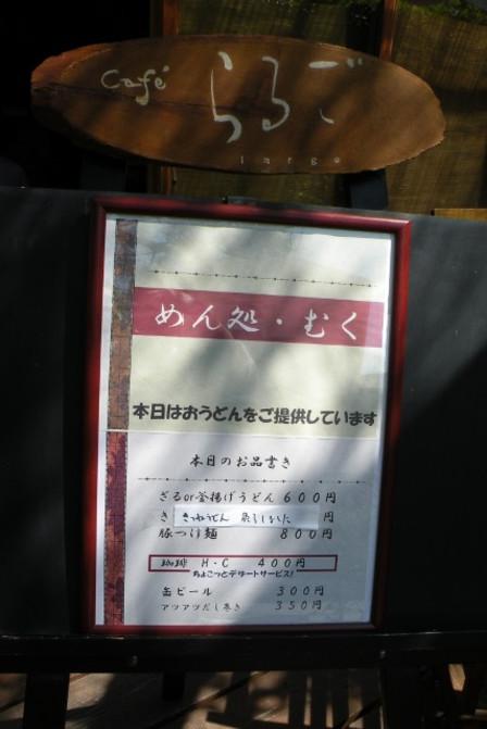 20140508_05