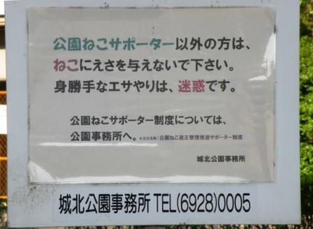 20140511_90