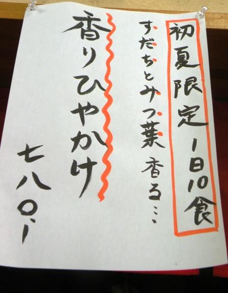 20140611_01