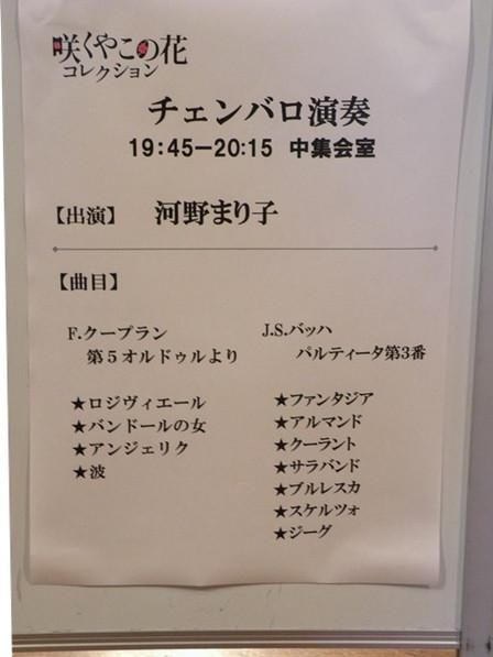 20141211_03