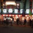 09浅草演芸場