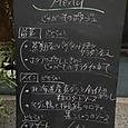 01_20111106_menu