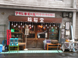 20120214_fukunekodo